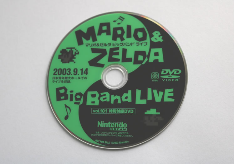 Mario & Zelda Big Band Live Promotional DVD Free With Nintendo Dream