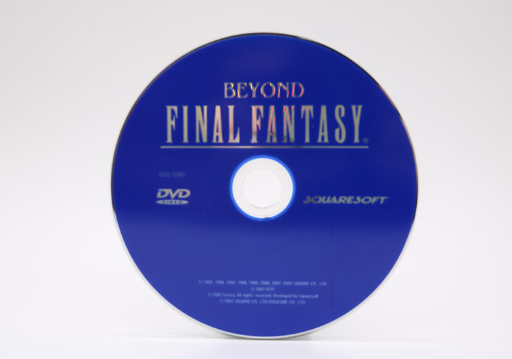 Beyond Final Fantasy Promotional DVD!