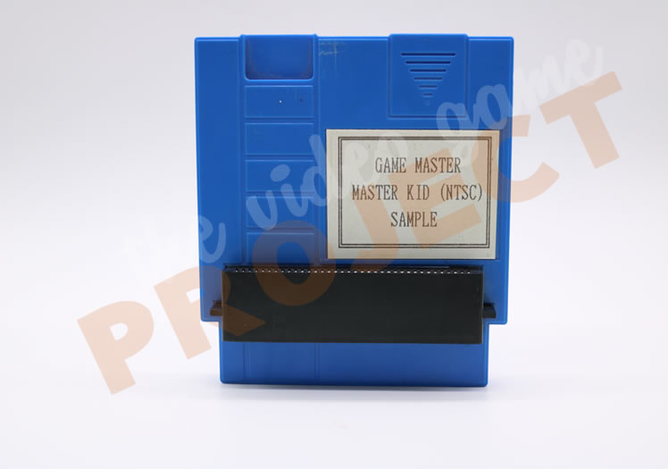 Game Action Replay - Front