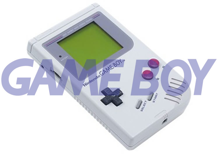 Unreleased Nintendo Game Boy Hardware