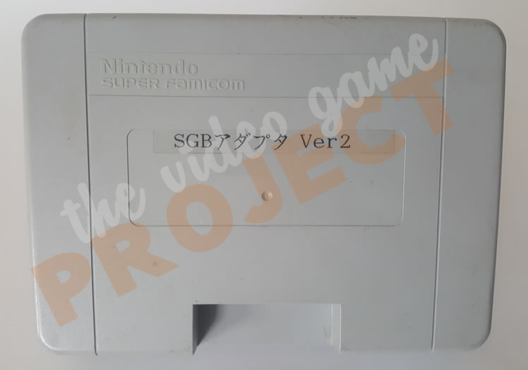 Super Game Boy 2 - Top