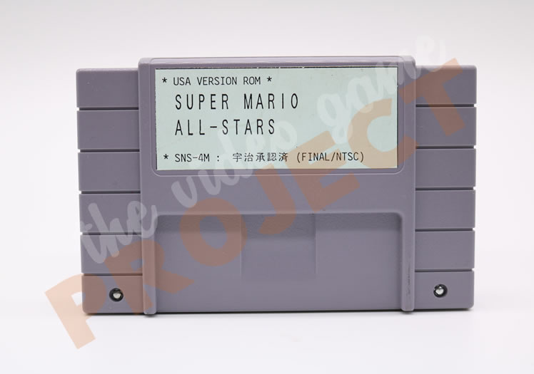 Super Mario All-Stars Prototype - Front
