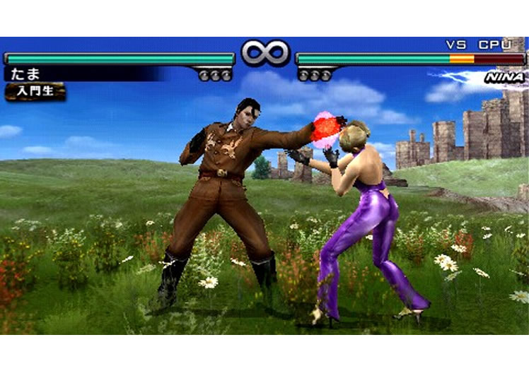 Tekken: Dark Resurrection Press Disc - Image 101