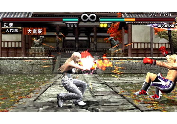 Tekken: Dark Resurrection Press Disc - Image 111