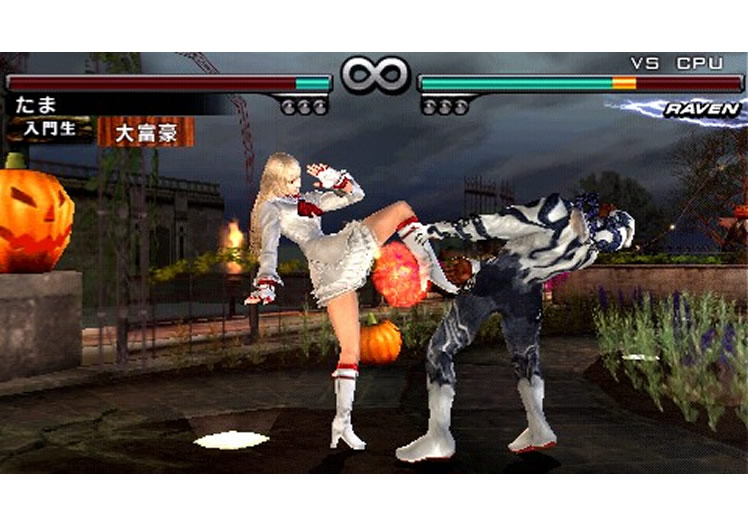 Tekken: Dark Resurrection Press Disc - Image 112