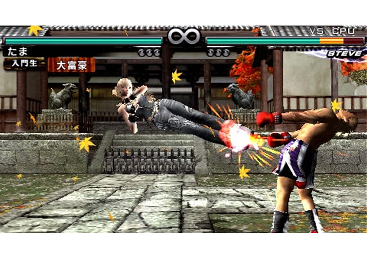 Tekken: Dark Resurrection Press Disc - Image 116