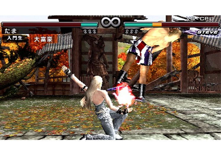 Tekken: Dark Resurrection Press Disc - Image 118