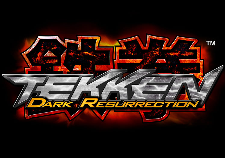 Tekken: Dark Resurrection Press Disc - Image 37