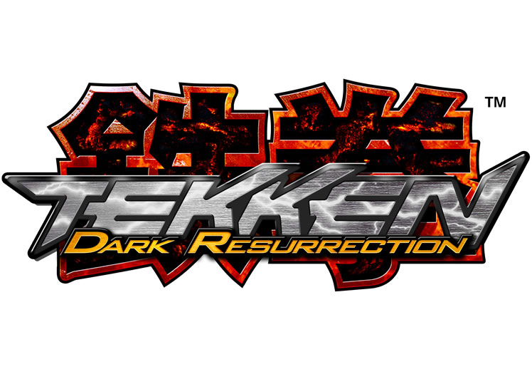 Tekken: Dark Resurrection Press Disc - Image 38