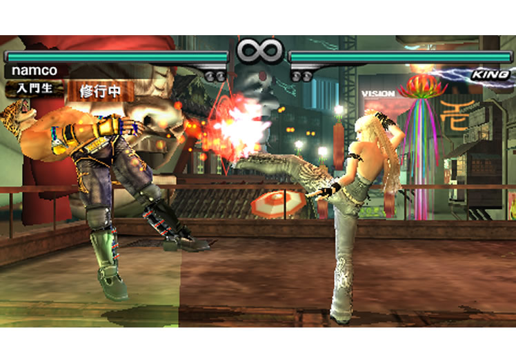 Tekken: Dark Resurrection Press Disc - Image 40