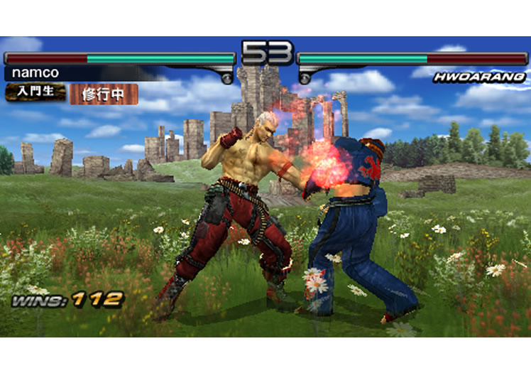 Tekken: Dark Resurrection Press Disc - Image 42
