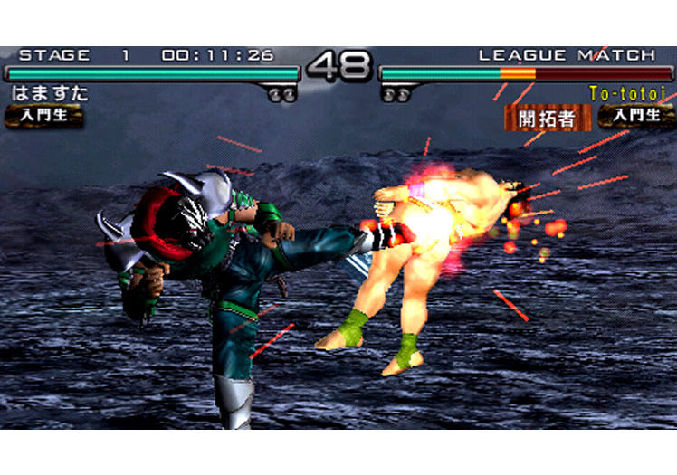 Tekken: Dark Resurrection Press Disc - Image 68