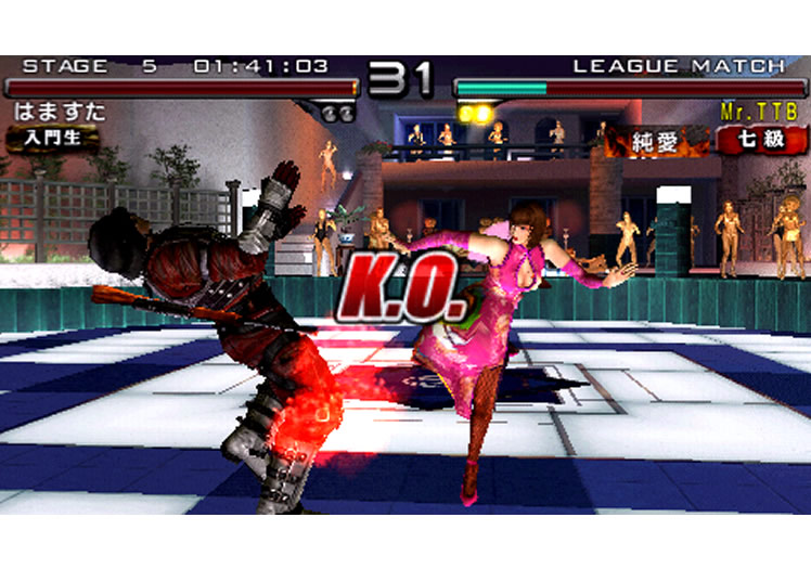 Tekken: Dark Resurrection Press Disc - Image 70