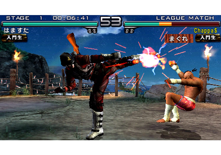 Tekken: Dark Resurrection Press Disc - Image 71