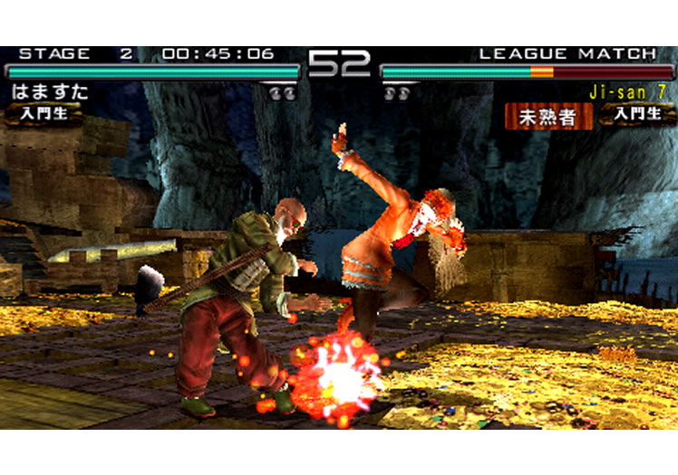 Tekken: Dark Resurrection Press Disc - Image 72