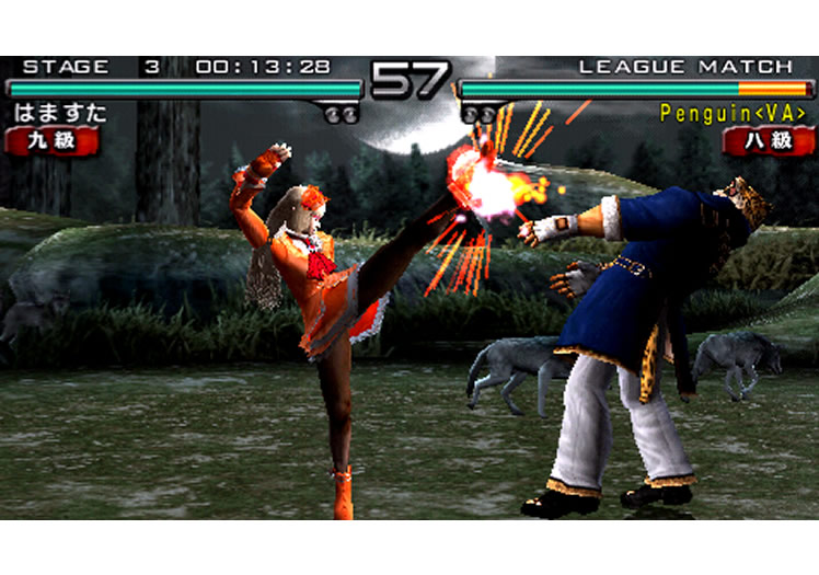 Tekken: Dark Resurrection Press Disc - Image 73