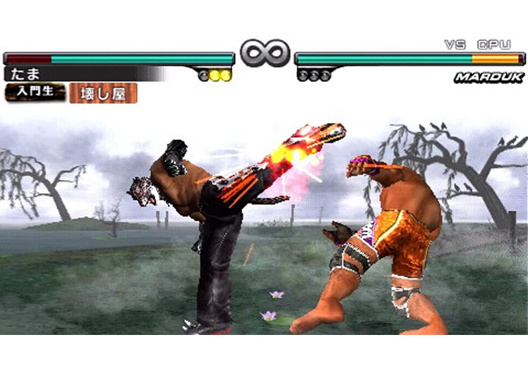 Tekken: Dark Resurrection Press Disc - Image 91