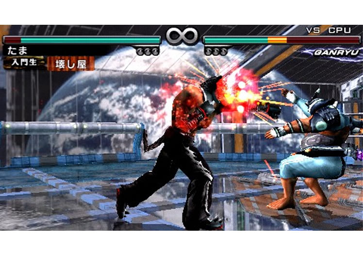 Tekken: Dark Resurrection Press Disc - Image 93