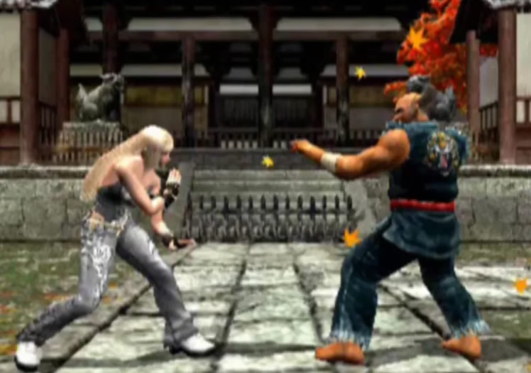 Tekken: Dark Resurrection Press Disc - Battle 03