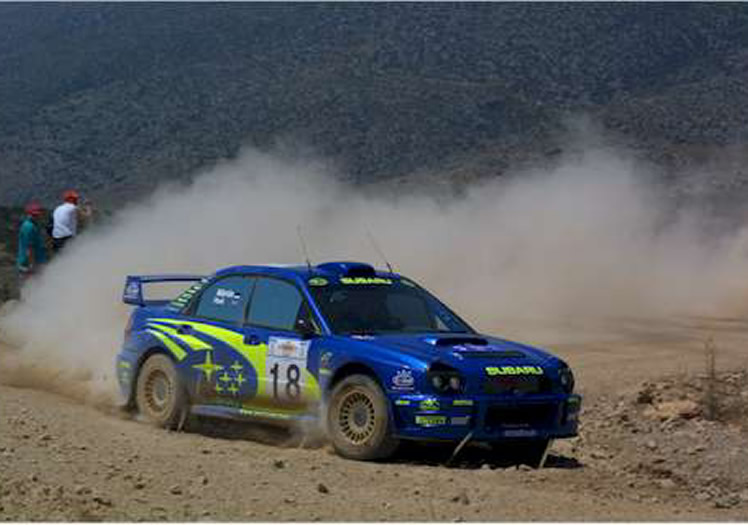 World Rally Championship Press Disc - Image 74